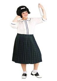 大きいサイズ Tracy Turnbald コスチューム for Women ハロウィン レディース コスプレ 衣装 女性 仮装 女性用 イベント パーティ ハロウィーン 学芸会