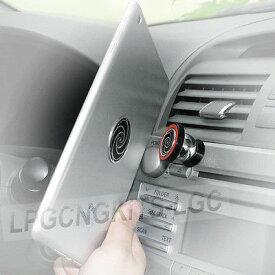 【iPad Android Nexus iphone6 iphone5】 スマホ タブレット スタンド 車 車載用 超強力 磁石