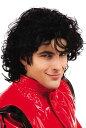 Greatest Pop Star コスプレ用ウィッグ (Black) コスチューム ハロウィン コスプレ 衣装 仮装 面白い かつら ウィッグ…