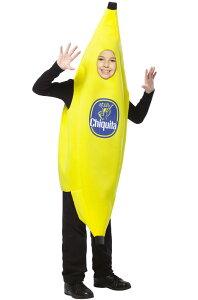 Chiquita Banana 子供用コスチューム (7-10) コスチューム クリスマス ハロウィン コスプレ 衣装 仮装 男の子 女の子 子供 小学生 かわいい 面白い 食べ物 かぼちゃ 飲み物 学園祭 文化祭 学祭 大学