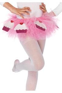 Cupcake チュチュスカート (Child Size) コスチューム クリスマス ハロウィン コスプレ 衣装 仮装 男の子 女の子 子供 小学生 かわいい 面白い 食べ物 かぼちゃ 飲み物 学園祭 文化祭 学祭 大学祭