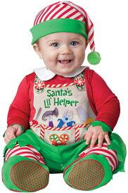子供用サンタのコスプレ サンタクロース コスチューム サンタ 衣装 クリスマス コスチューム サンタ Lil' Helper 幼児,子供用コスチューム クリスマス ハロウィン コスプレ 衣装 仮装 幼児 赤ちゃん 子供 0歳 1歳 かわいい 面白い ベビー服 出産祝い 誕生日 お祝い