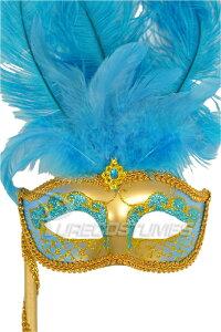Colombina Vanity Fair ベネチアンマスク (Light Blue Gold) コスチューム クリスマス ハロウィン コスプレ 衣装 仮装 面白い ウィッグ かつら マスク 仮面 学園祭 文化祭 学祭 大学祭 高校 イベント