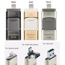 超大容量 128GB iphone 7 アイフォン 6 用 フラッシュメモリ USB スマホ メモリ Lightning microUSB 容量不足解消 ライト...