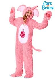 Lotsa Heart Elephant ケアベア Chile コスチューム クリスマス ハロウィン 子ども コスプレ 衣装 仮装 こども イベント 子ども パーティ ハロウィーン 学芸会