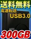 【TV録画対応】超高速USB3.0搭載モデル【300GB】外付けハードディスク(HDD) MARSHAL MAL3300EX3-BK【300GB】 REGZA(...