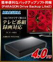 【テレビ録画対応】外付けハードディスク HDD 4TB 4000GB TV REGZA レグザ 対応 超高速USB3.0搭載 外付けHDD MARSHAL MAL34000EX3-BK SONY ソニ