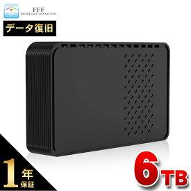 外付けハードディスク 6TB テレビ録画 パソコン データ復旧付き 各社対応 レグザ アクオス ビエラ ブラビア USB3.0 外付けHDD 1年保証 F306E3-BK-5TH-DR