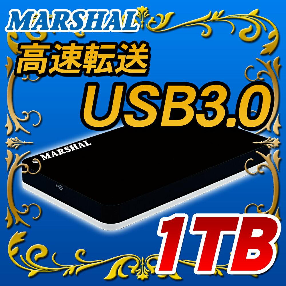 【テレビ録画対応】ポータブル 外付けハードディスク HDD 1TB 超高速USB3.0搭載 TV REGZA レグザ PlayStation3(PS3) 外付けHDD【各社TV録画対応】MAL21000EX3-BK【送料無料】