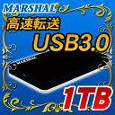 ☆新価格☆【ポータブルHDD】【1TB】【USB3.0/USB2.0両対応】 外付けポータブルHDD【1TB】MARSHAL MAL21000EX3/BK 外…