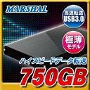 《値下げしました!》【送料無料】【極薄】ポータブルHDD 750GB USB3.0 750GB MARSHAL MAL2750EX3薄型で軽量・高級アルミ素材で...