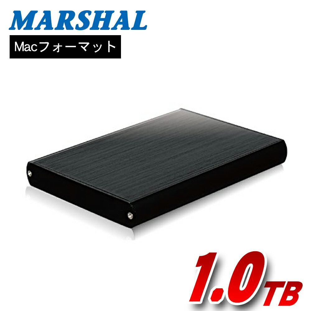 外付けハードディスク ポータブル Mac テレビ録画 対応 1TB USB3.0外付けHDD アルミケース MAL21000EX3-MAC