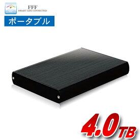 外付けハードディスク 4TB ポータブル テレビ録画 Windows10 対応 USB3.0 外付けHDD アルミケース REGZA SONY BRAVIA SHARP AQUOS MAL24000H2EX3-MK