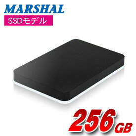 【ポータブルSSD】【256GB】【USB3.0/USB2.0両対応】外付けポータブルSSD【256GB】MARSHAL MALS256EX3-BK