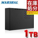 【店内ポイント5倍 8/9 1:59迄】外付けハードディスク 1TB テレビ録画 Windows10 対応 USB3.0 外付けhdd shelter MAL3…