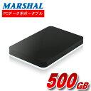 【中古】外付けハードディスク ポータブル 500GB 90日保証 データ保存専用 Windows10 対応 USB3.0 外付けhdd