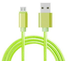 【エントリーでポイント10倍!9/20限定】USBケーブル 1m iPhone アンドロイド MicroUSB 兼用 2in1 グリーンAndroid どちらにも対応 ナイロン編み 充電 データ転送《PREMIUM SELECTION》