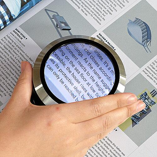 LEDライト付きルーペ 拡大鏡 虫眼鏡 倍率5倍【メタルブラック】 アルミボディ 保管に便利なケース付き《PREMIUM SELECTION》