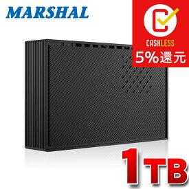 外付けハードディスク 1TB テレビ録画 Windows10 対応 USB3.0 外付けhdd shelter MAL31000EX3-BK MARSHAL