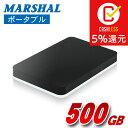 ポータブル 外付けハードディスク HDD 500GB テレビ録画対応 超高速USB3.0搭載 TV REGZA レグザ PlayStation3(PS3) 外…