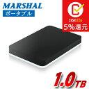外付けハードディスク 1TB ポータブル テレビ録画 USB3.0 電源不要 バスパワー外付けhdd レグザ アクオス ブラビア ビエラ Windows10 対応 MARSHAL MAL21000EX3-BK