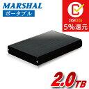 外付けハードディスク 2TB ポータブル テレビ録画 USB3.0 TV REGZA レグザ PlayStation3(PS3) 外付けHDD アルミケース 録画 対応 REGZA SONY BRAV