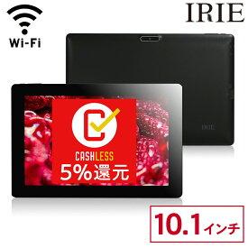 10.1インチ Android タブレット 本体 wi-fi 新品 32GB 2GRAM GPS クアッドコア IPS 10.1型タブレットPC wifi 格安 アンドロイド 10インチ 以上 ブラック IRIE MAL-FWTVTB01B