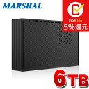 外付けハードディスク 6TB テレビ録画対応 6000GB TV REGZA レグザ 対応 超高速USB3.0搭載 外付けHDD MARSHAL MAL3600…