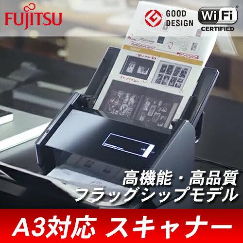 【エントリーで5倍】スキャナー A4 富士通 PFU ScanSnap iX500 (最大A3まで 両面 Wi-Fi) ドキュメントスキャナ FI-IX500A
