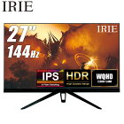 ゲーミングモニター 144hz 27インチ HDR対応 ゲーミング ディスプレイ 2560x1440 Fast IPS HDMI 2.0 MPRT 1ms ハーフグレア PCモニタ IRIE FFF-LD27G1