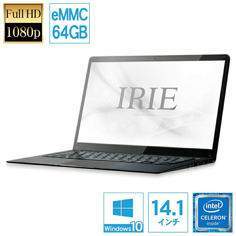 ノートパソコン 新品 Windows10 14インチ エントリークラス Celeron 64GB(eMMC) メモリ 4GB フルHD ノートPC IRIE MARSHAL MAL-FWTVPC01BB