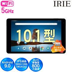 タブレット10インチwi-fiモデル本体新品Android32GB2GRAMGPSクアッドコアIPS7型タブレットPCwifi格安アンドロイドブラックIRIEFFF-TAB7