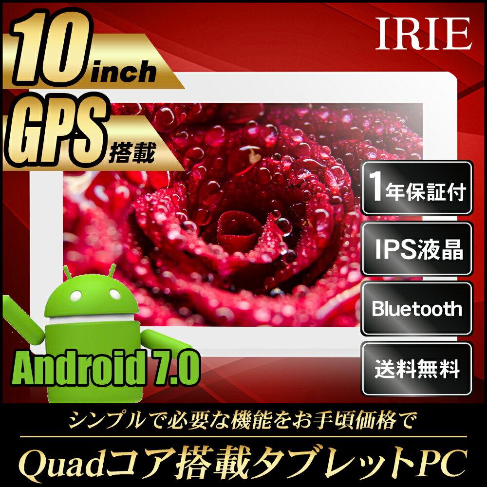 【エントリーで最大13倍 12/17 9:59迄】10.1インチ Android タブレット 本体 wi-fi 新品 32GB 2GRAM GPS クアッドコア IPS 10.1型タブレットPC 格安 アンドロイド 10インチ 以上 ホワイト IRIE MAL-FWTVTB01W