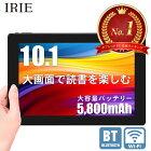 10.1インチ タブレット wi-fiモデル 本体 Android 新品 32GB 2GRAM GPS HDMI 10.1型 タブレットPC wifi 格安 アンドロイド 10インチ 格安 IRIE MAL-FWTVTB01B 送料無料 1年保証