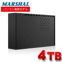 【中古】外付けハードディスク 4TB 90日保証 データ保存専用 Windows10 対応 USB3.0 外付けhdd