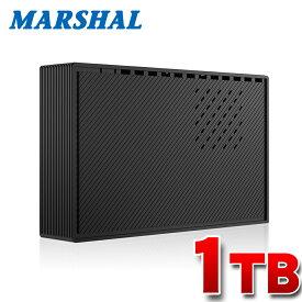 外付けハードディスク 1TB テレビ録画 外付けHDD Windows10 対応 USB3.0 shelter MAL31000EX3-BK MARSHAL