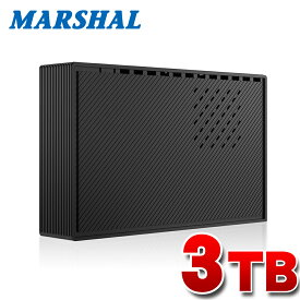 【期間限定特価】外付けハードディスク 3TB テレビ録画 Windows10 対応 外付け ハードディスク HDD USB3.0 MAL33000EX3-BK MARSHAL