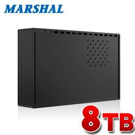 外付けハードディスク テレビ録画 8TB 【最大録画時間700時間越え】 Windows10 対応 USB3.0 外付けhdd shelter MAL38000EX3-BK MARSHAL