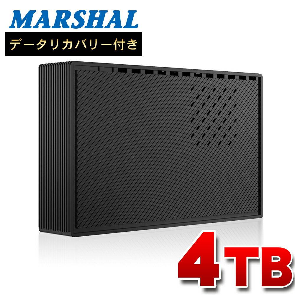 外付けハードディスク 4TB テレビ 各社対応 レグザ アクオス ビエラ ブラビア USB3.0 データリカバリー 付き データ復旧 外付けHDD MARSHAL MAL34000EX3-BK