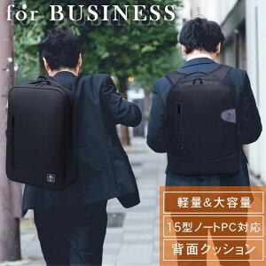 大容量 ビジネス リュック バックパック リュックサック メンズ A4 サイズ iPad 15.6型ノートPC バイク 通勤 通学 出張 旅行 収納 ブラック 黒 PCリュック FFF-BAG