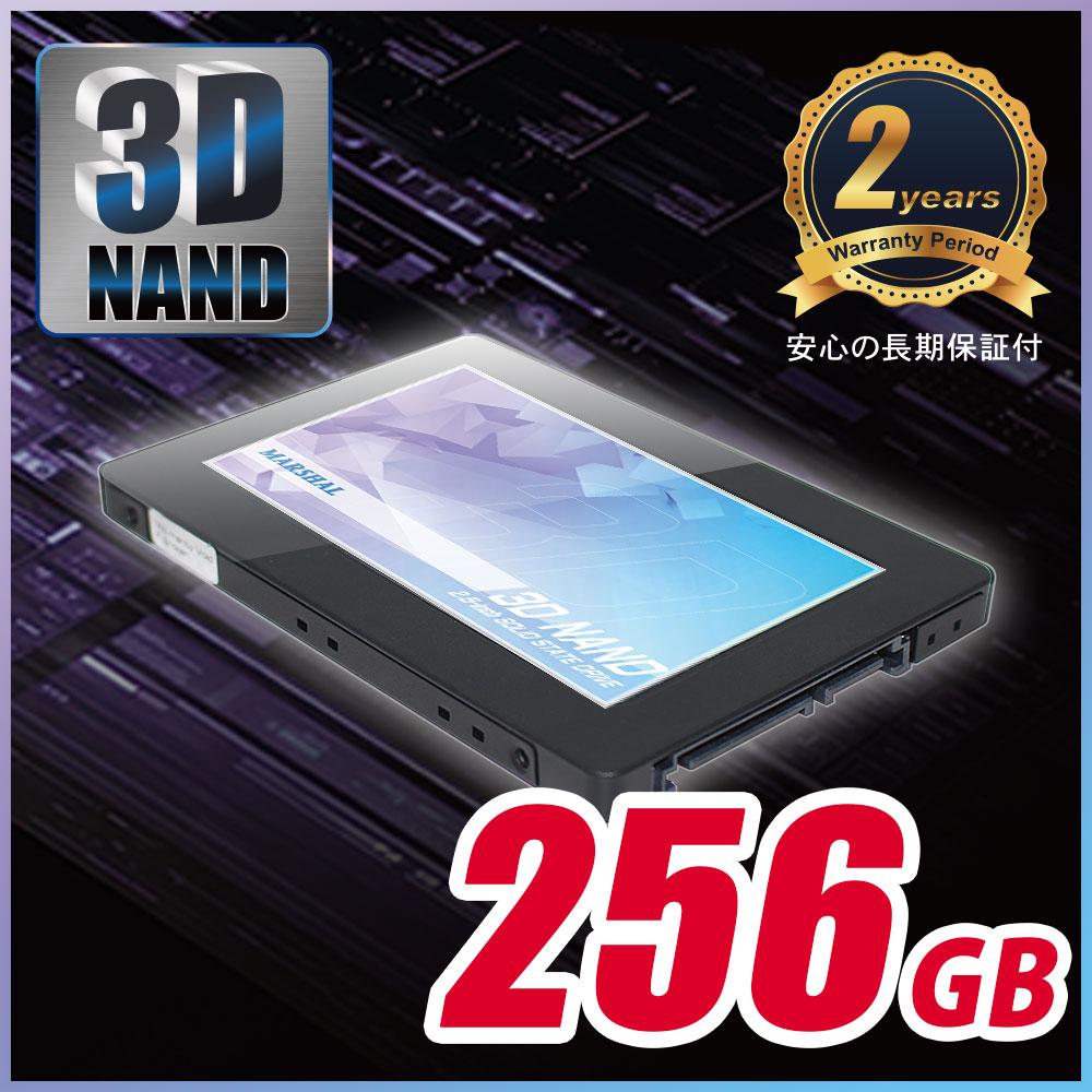内蔵SSD 256GB 7mm厚 3D MLC NAND SATA 6Gb/s 2年保証 MARSHAL MAL2128SA-LS3DL