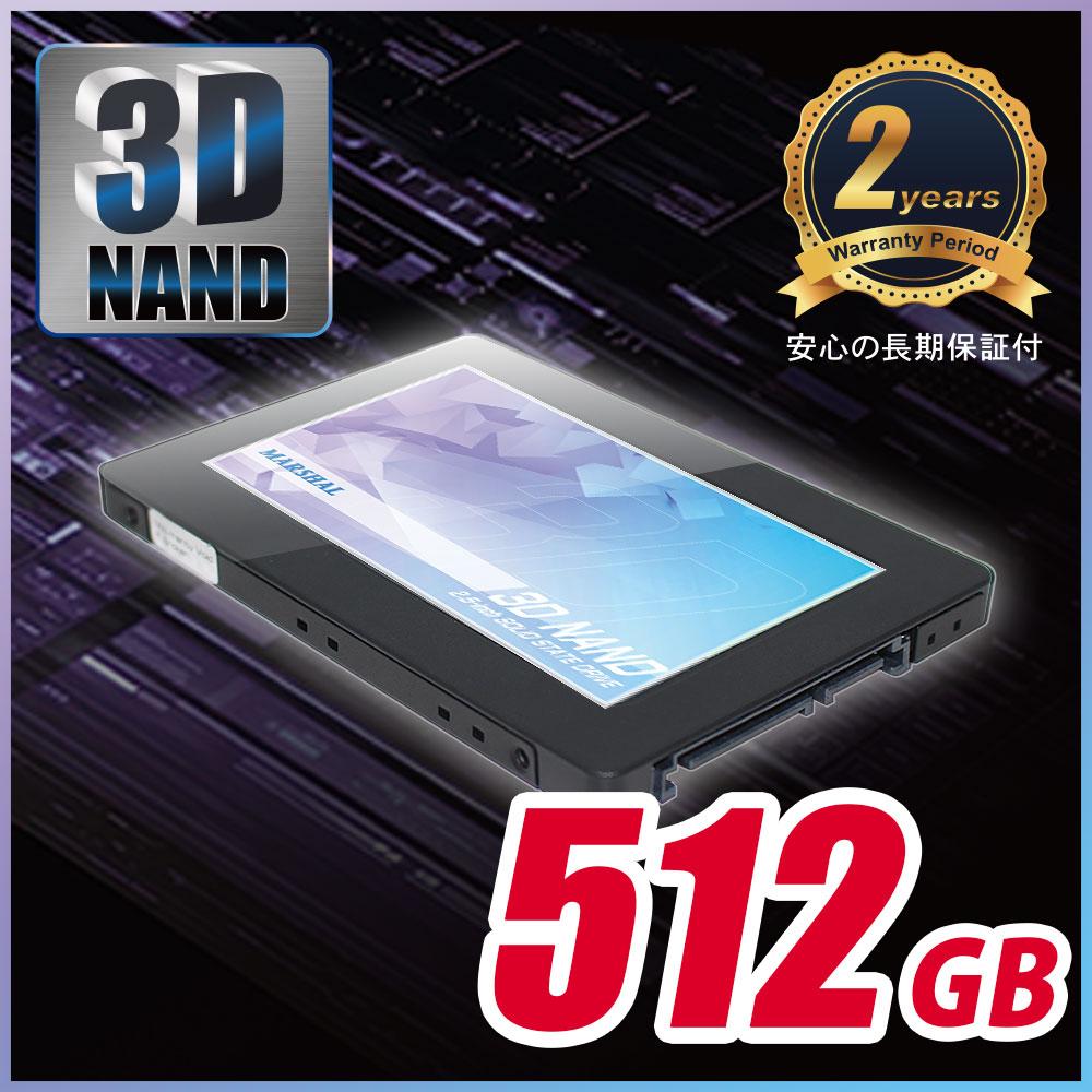 内蔵SSD 512GB 7mm厚 3D TLC NAND SATA 6Gb/s 2年保証 2.5mmスペーサ付属 MARSHAL MAL2512SA-AS3DL