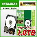 【ロング保証1年】MAL21000SA54BOX(1TB 5400RPM S-ATA)【リテールBOX品】MARSHAL 2.5 HDD