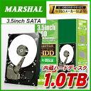 【スマホエントリーで10倍】【ロング保証1年】MAL31000SA72BOX(1TB 7200RPM S-ATA)【リテールBOX品】MARSHAL 3.5 H...