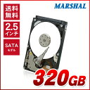 【あす楽対応】【320GB】2.5HDD S-ATA MAL2320SA-T54 (320GB S-ATA) MARSHAL2.5HDD