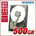 【3日間限定 ポイント10倍 8/20〜 要エントリー】MARSHAL 3.5インチ 薄型 HDD MAL3500SA-S72L500GB SATA 7200r...
