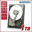 【スマホエントリーで10倍】【あす楽対応】 【人気商品】MARSHAL 3.5インチHDD SATA 【1TB】 MAL31000SA-T72