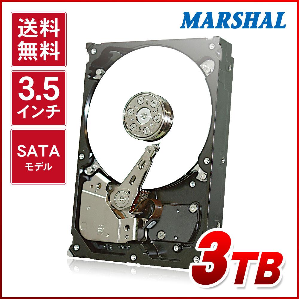 低消費電力モデル【3TB】MAL33000SA-T57MARSHAL 3.5インチHDD SATA harddiskdrive ハードディスクドライブ