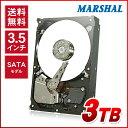 高速回転【3TB】MAL33000SA-T72MARSHAL 3.5インチHDD SATA harddiskdrive ハードディスクドライブ