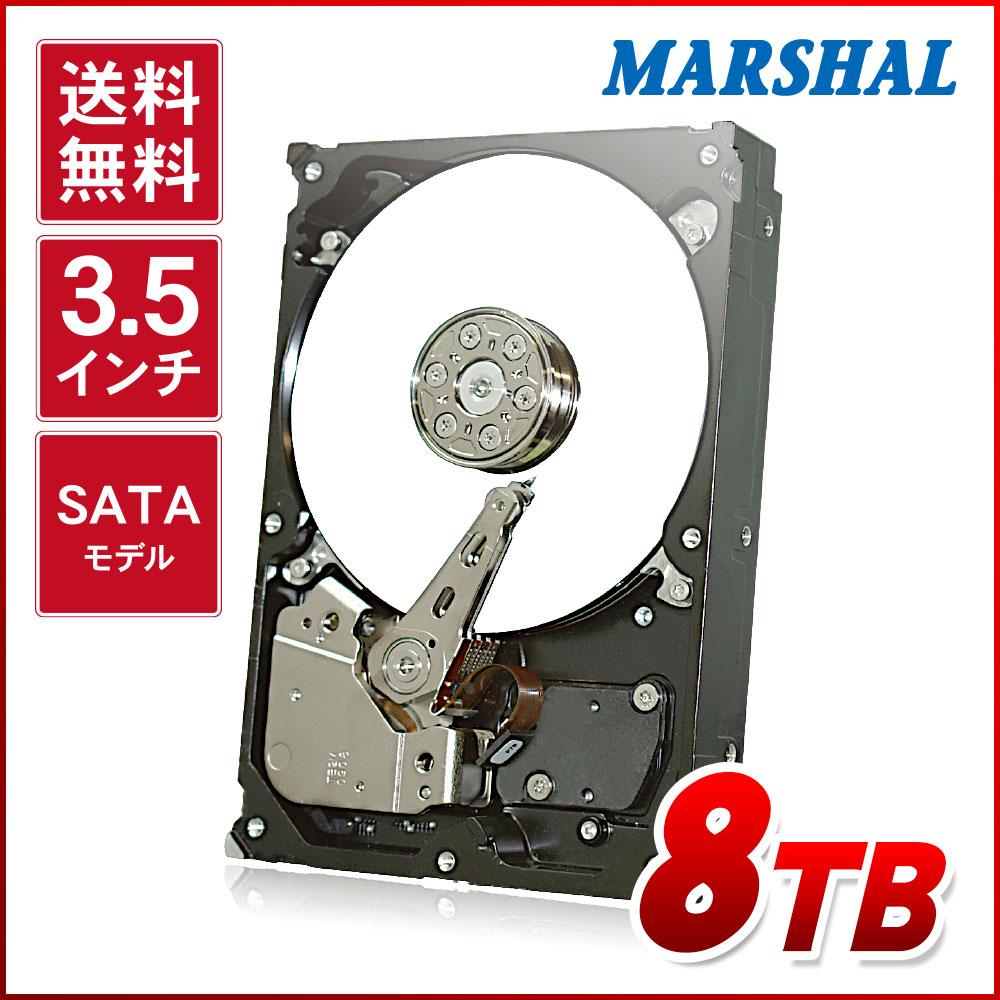 【当店全品ポイント5倍】要エントリー内蔵ハードディスク 3.5インチ hdd 8TB MAL38000NS-T72 SATA NAS に最適 高耐久 ニアライン内蔵hdd MARSHAL MAL38000NS-T72 (S-ATA 7200rpm)